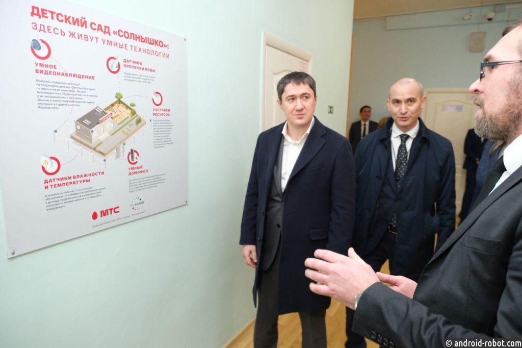 В Пермском крае реализуется проект «умного» детского сада