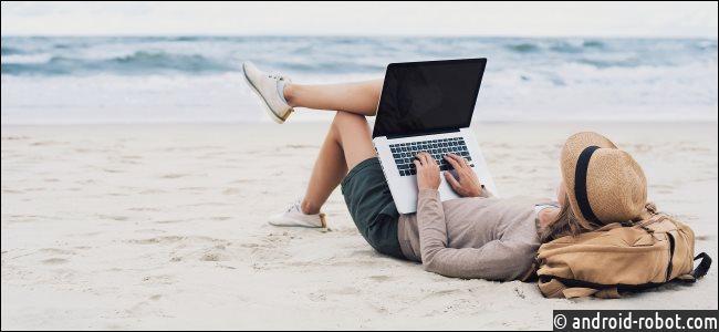Как зарядить свой ноутбук в любом месте с помощью портативного зарядного устройства