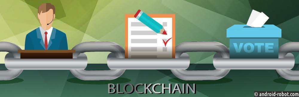 В СПбГУ разработали блокчейн-систему для удаленного корпоративного голосования