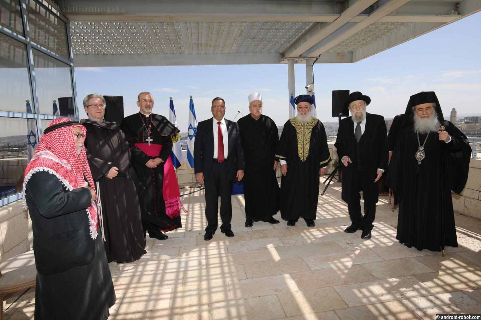 В Иерусалиме главы разных религиозных конфессий совершили совместную молитву за здоровье народов Земли