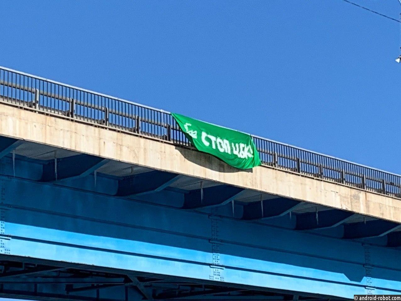 «Зелёная Альтернатива» провела акцию «Стоп ЦБК» в Череповце