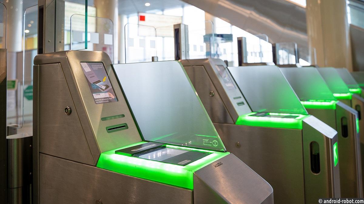 Аэропорт Домодедово получил премию за лучший цифровой сервис для пассажиров