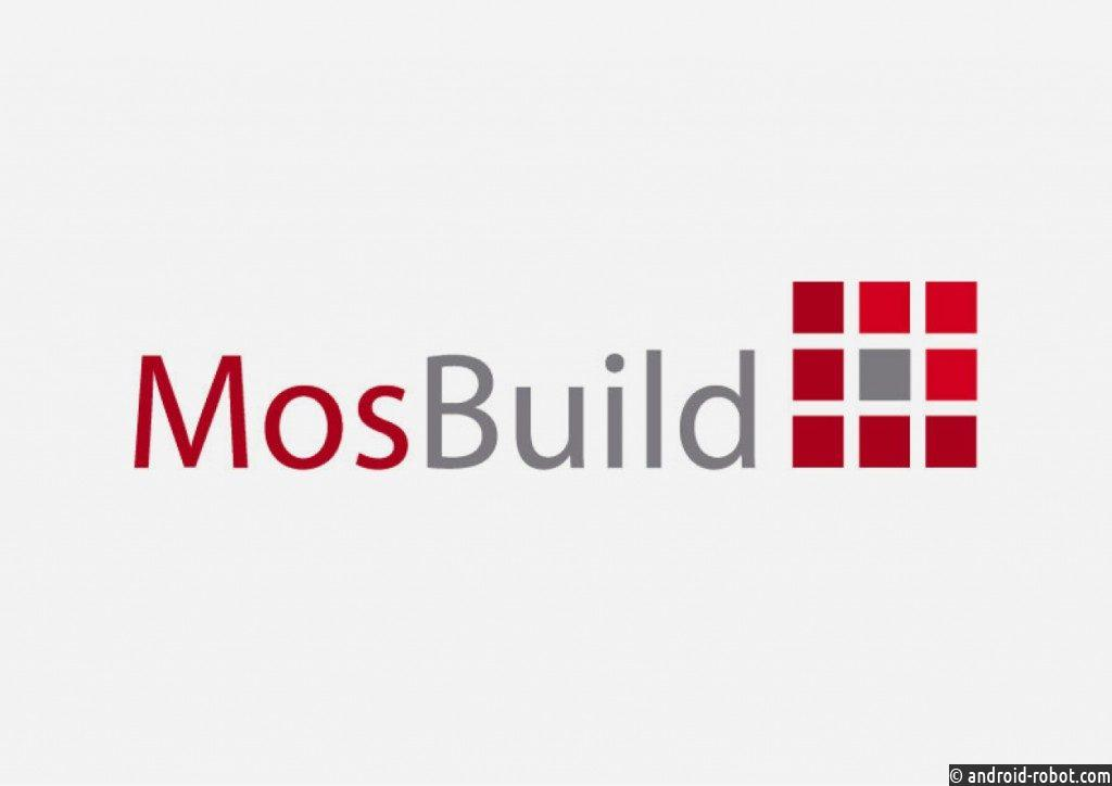 Конференция MosBuild станет первым проектом, переведенным в онлайн Skillbox
