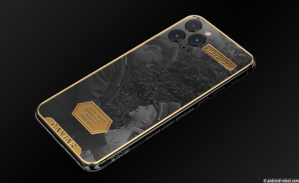 В честь 75-летия Победы российская компания создала ювелирные iPhone
