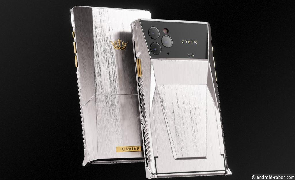 В России создали iPhone 11 из золота и серебра