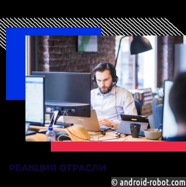 ICT.Moscow: Разработчикам предложили маневр