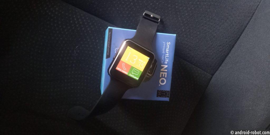 Smarterra SmartLife Neo