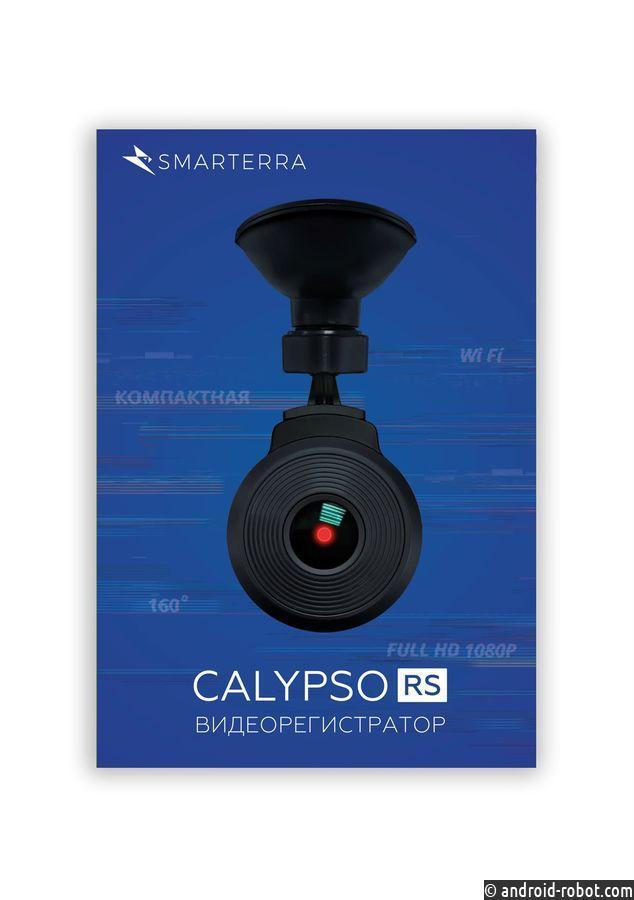 Smarterra Сalypso RS обзор