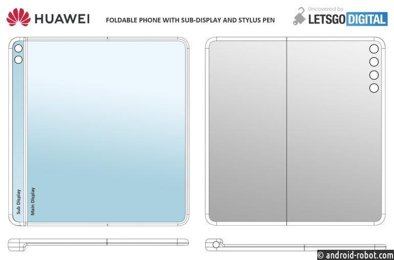 Huawei зарегистрировала специальный патент на дизайн новой модели складного телефона