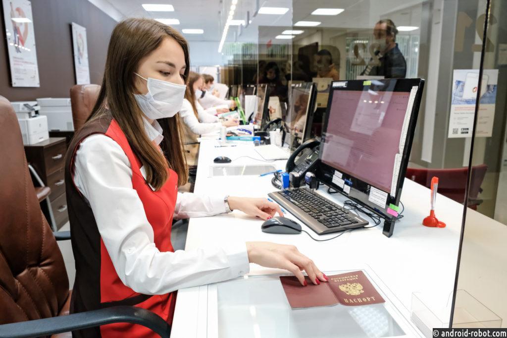 Разработан новый сканер сокращающий время обработки документов в МФЦ