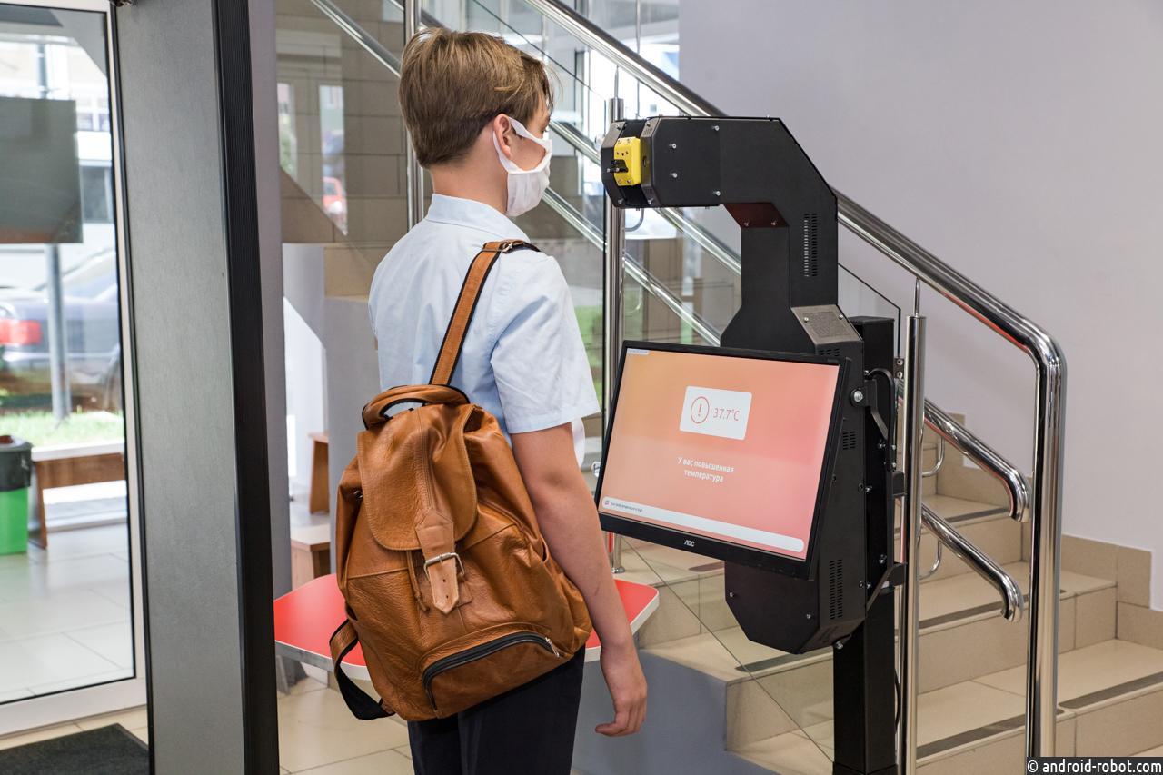 Российский стартап оборудует школы в России и США терминалами для бесконтактного измерения температуры