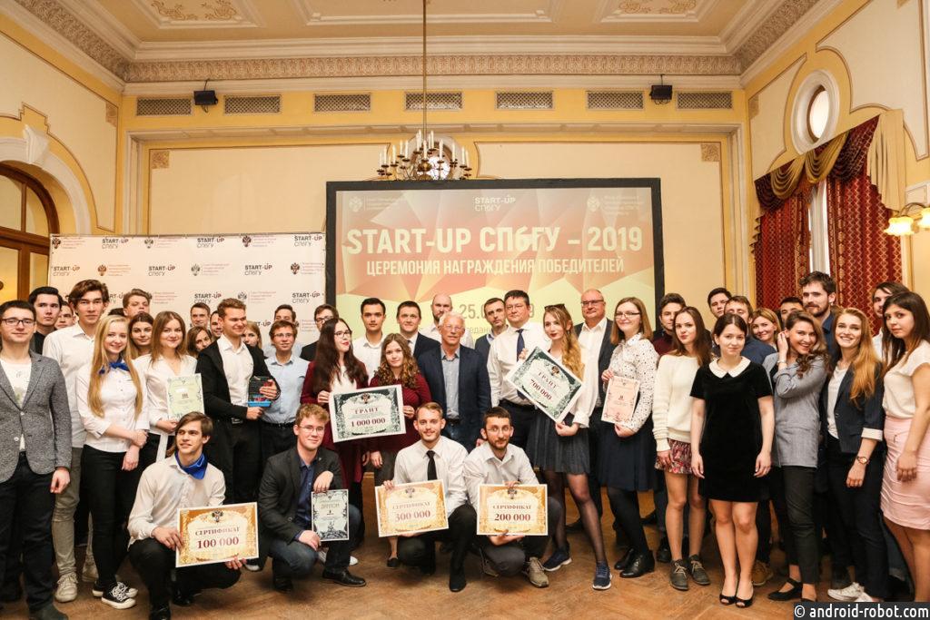 Объявлена дата старта конкурса «Start-up СПбГУ — 2021» с призовым фондом 2,6 млн рублей