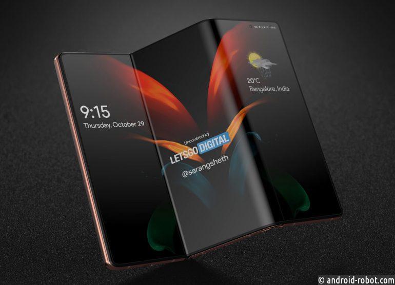 Samsung разрабатывает смартфон Galaxy Z Fold с двойным складным гибким дисплеем и выдвижной клавиатурой