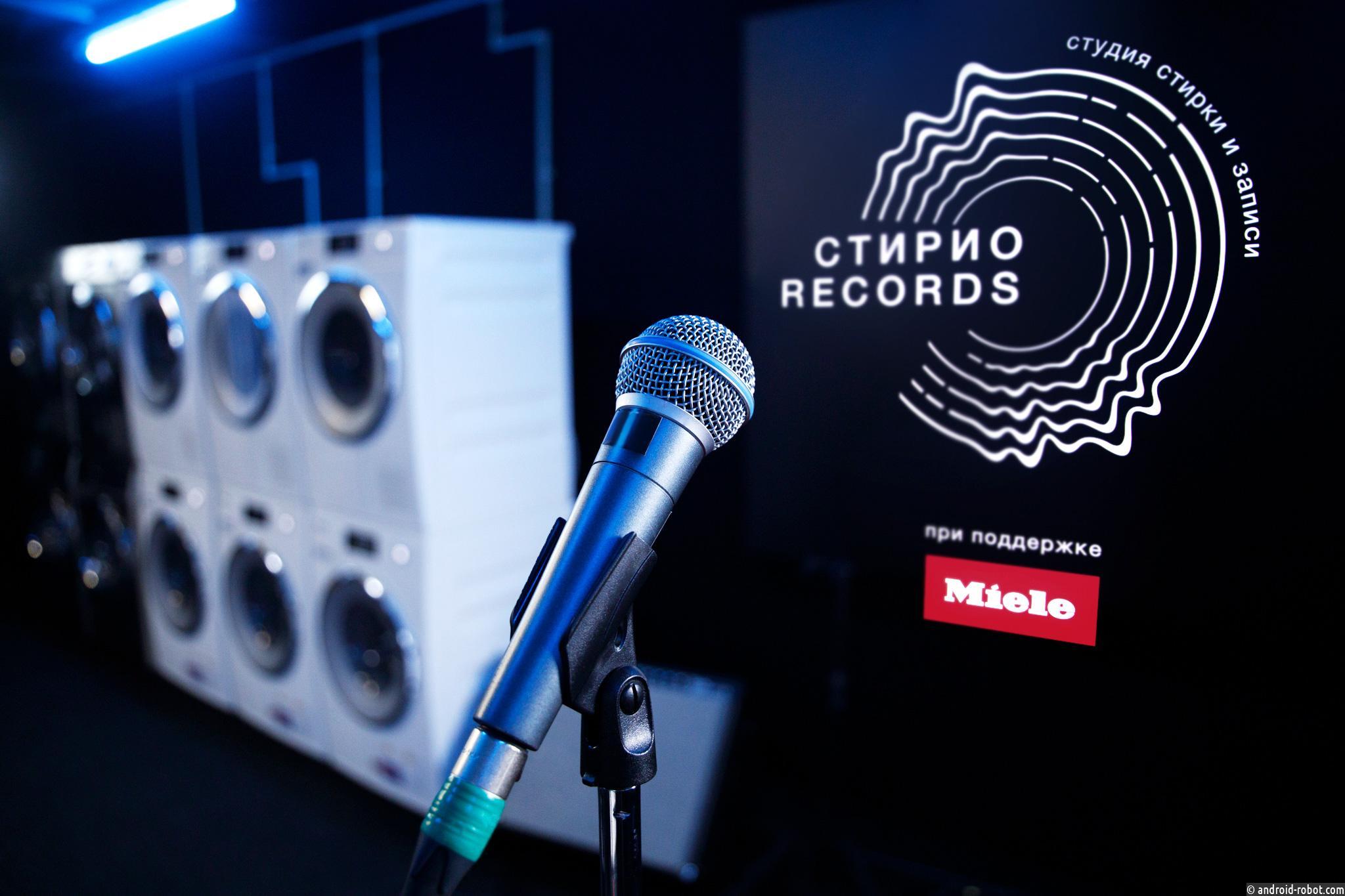 Звукозаписывающая студия в прачечной: как Дмитрий Маликов записал свою новую композицию