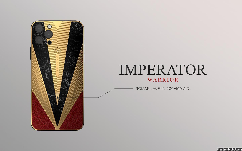 Caviar представила новый дизайн iPhone 12 Pro с кусочком оригинального копья римского легионера эпохи императора Константина Великого