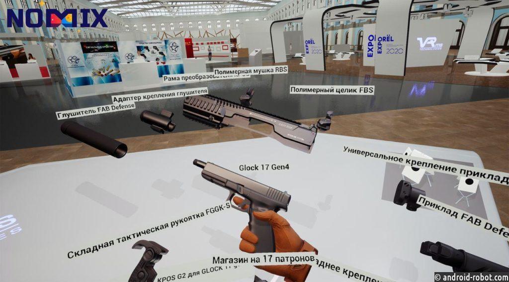 Запущен первый в мире виртуальный магазин стрелкового оружия, боеприпасов и экипировки