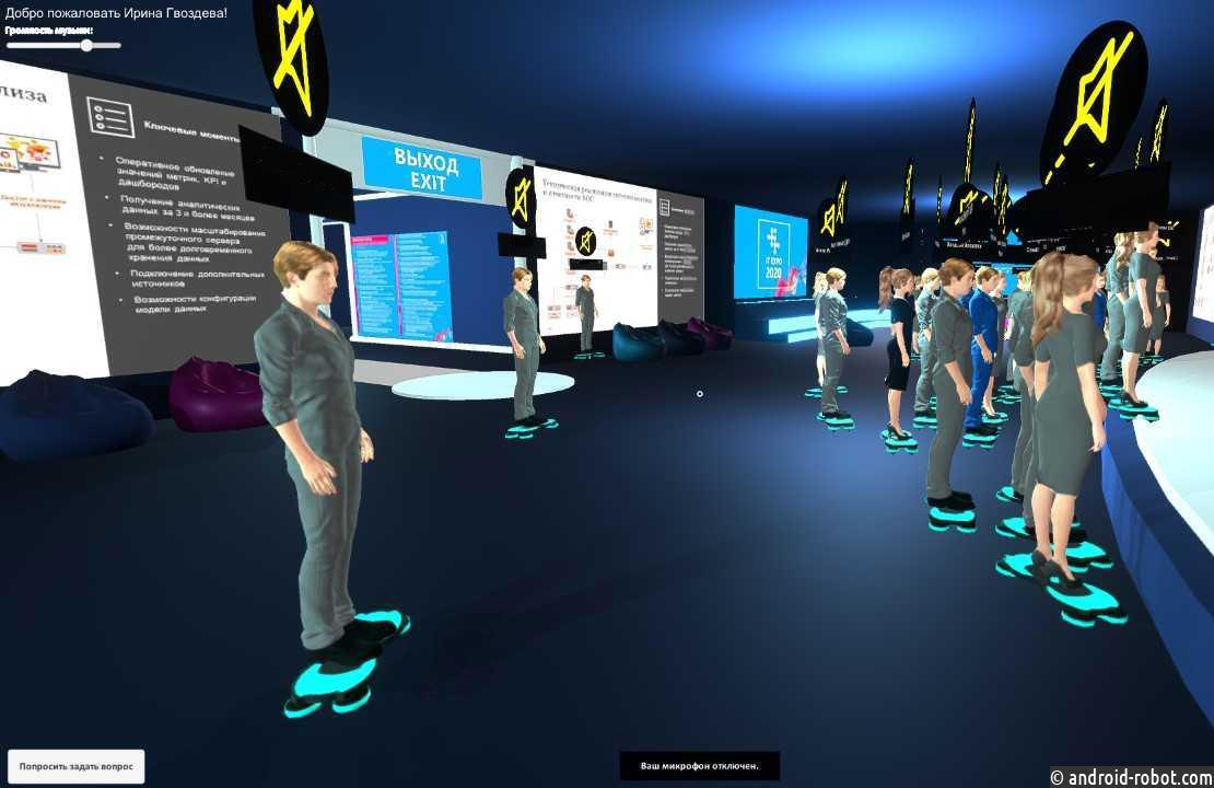 Глобальный сервисный IT-дистрибутор Axoft провел полностью виртуальную выставку IT Expo 2020