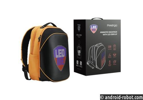 Prestigio запускает собственную линейку рюкзаков LEDme