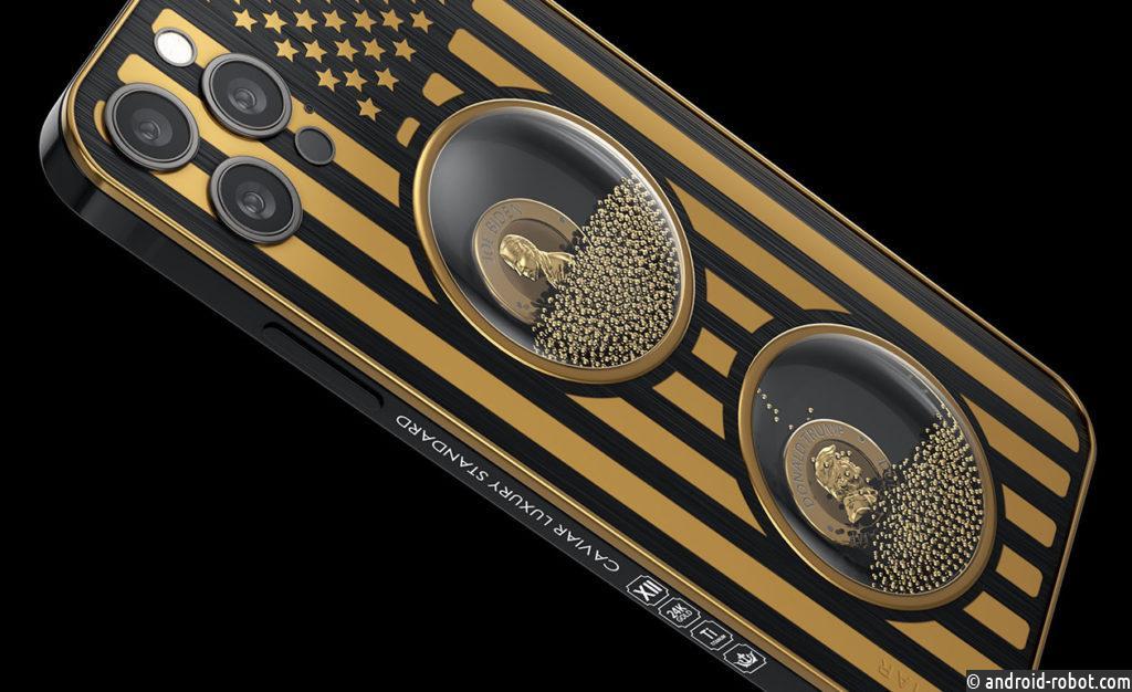 Создан золотой iPhone 12 Pro с тематикой Выборов в США