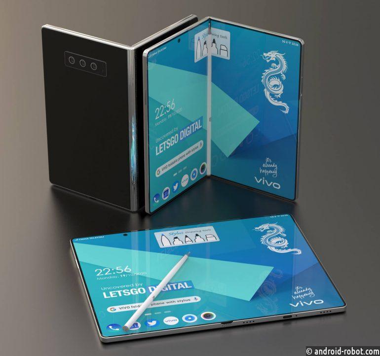 Складной смартфон Vivo будет раскладываться как планшет