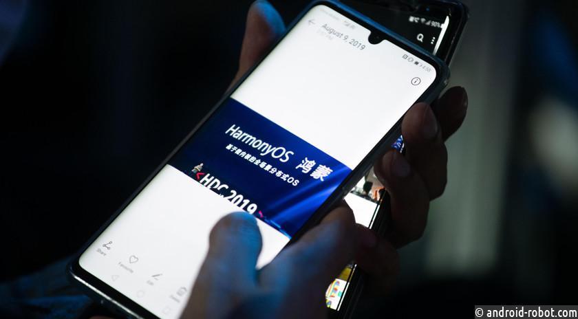 Huawei анонсировала выпуск первого телефона с HarmonyOS