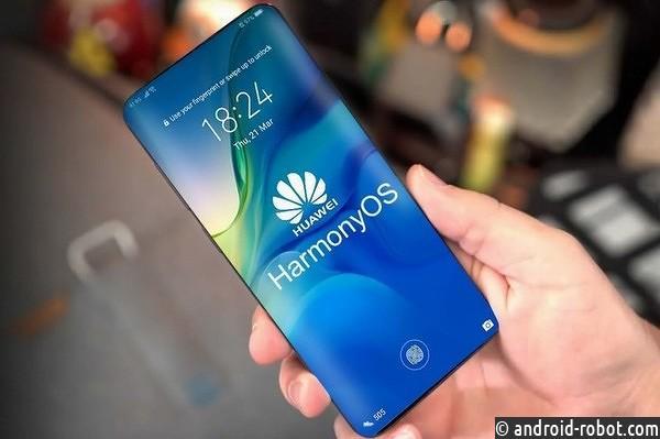 ВHuawei отыскали замену андроид