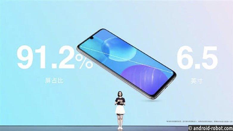 Honor представил 5G-смартфон Honor X10 Max