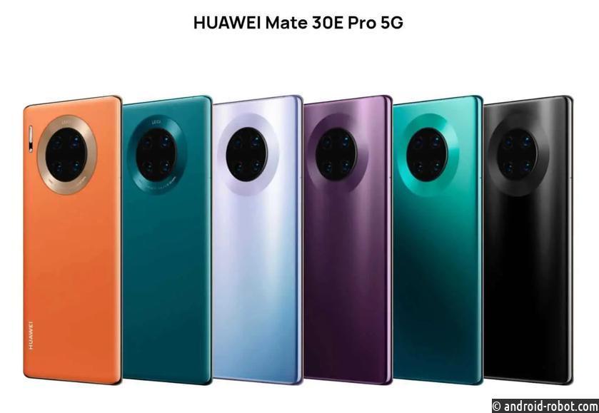Huawei анонсирует флагманскую серию Mate 40