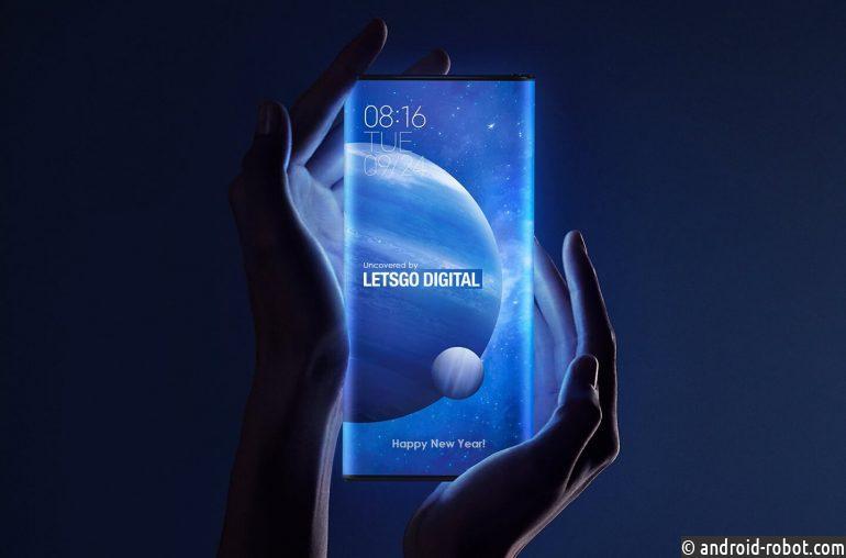 Xiaomi зарегистрировала патент на смартфон с концептуальным дизайном Surround Display 2021