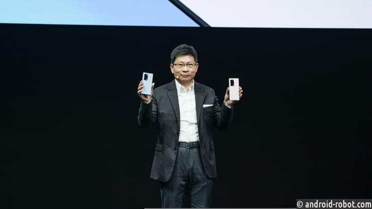 Huawei представляет новый складной телефон