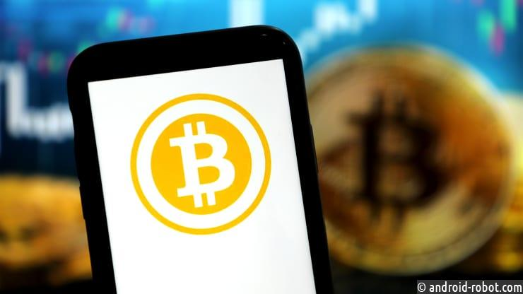 Bitcoin упал на 16% за последние 24 часа