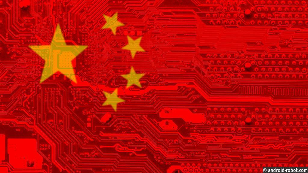 Станет ли Китай мировым лидером в области искусственного интеллекта?