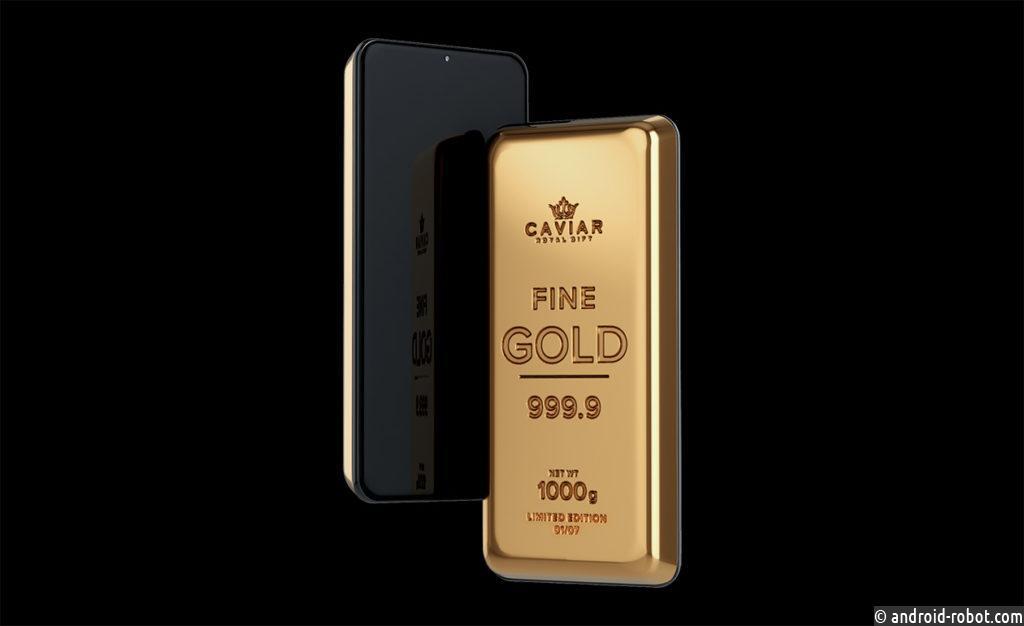 Caviar создал Goldphone: золотой слиток с функциями смартфона