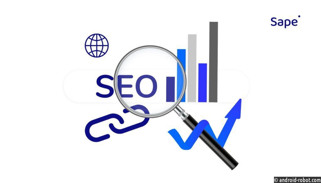 Sape опубликовал результаты глобального исследования рынка SEO