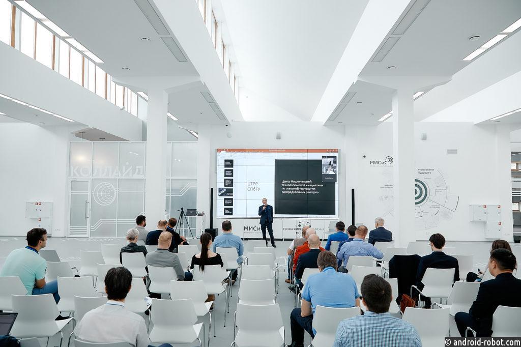 Эксперт блокчейн-конференции СПбГУ рассказал, когда в регионах России могут появиться пилоты систем социального рейтингования