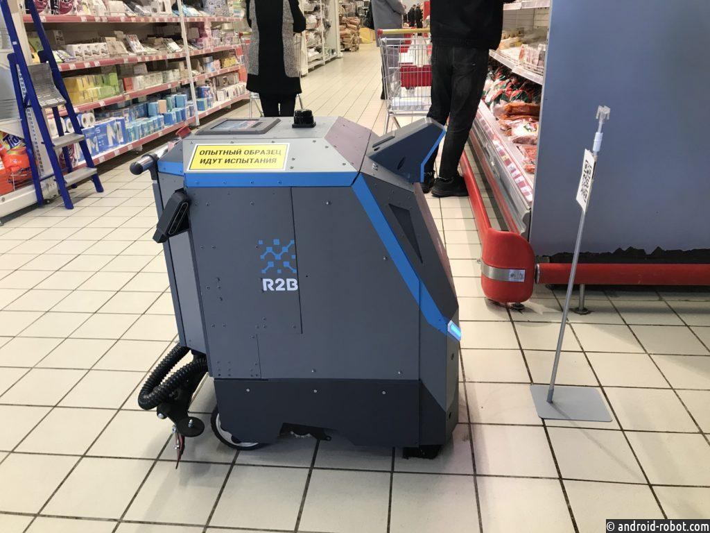 «Магнит» начал тестировать робота-уборщика
