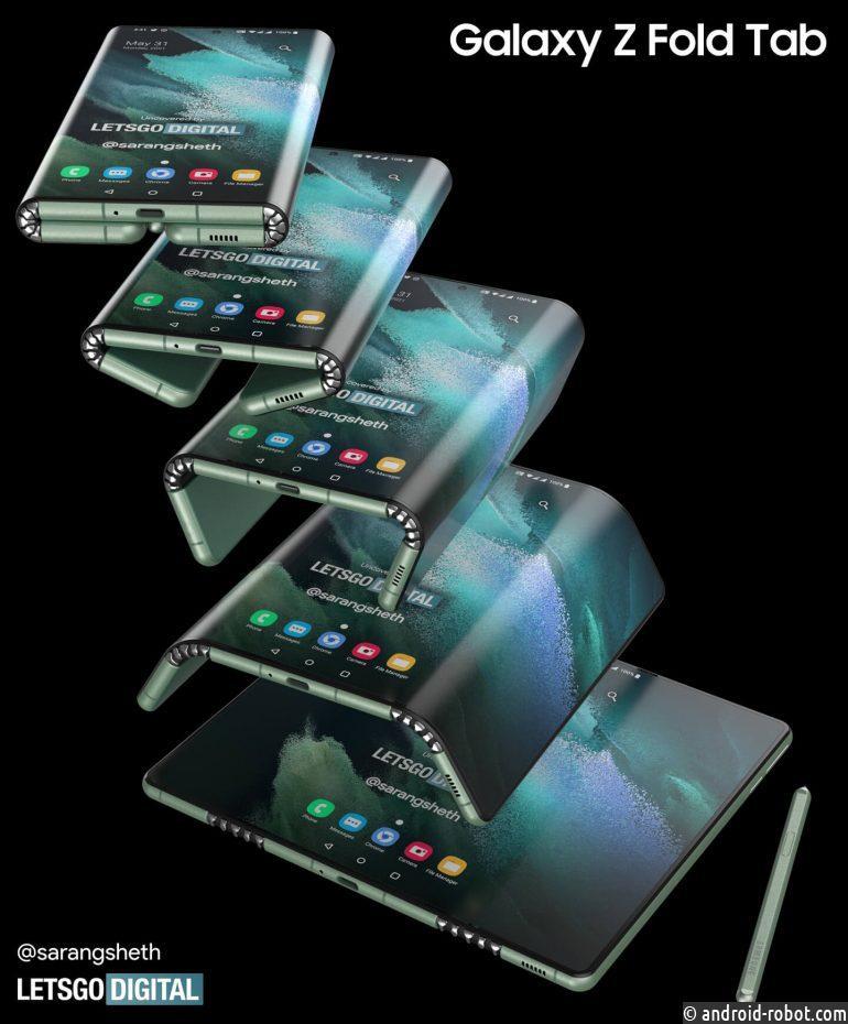 Samsung Galaxy Z Fold Tab складывается из 3 частей