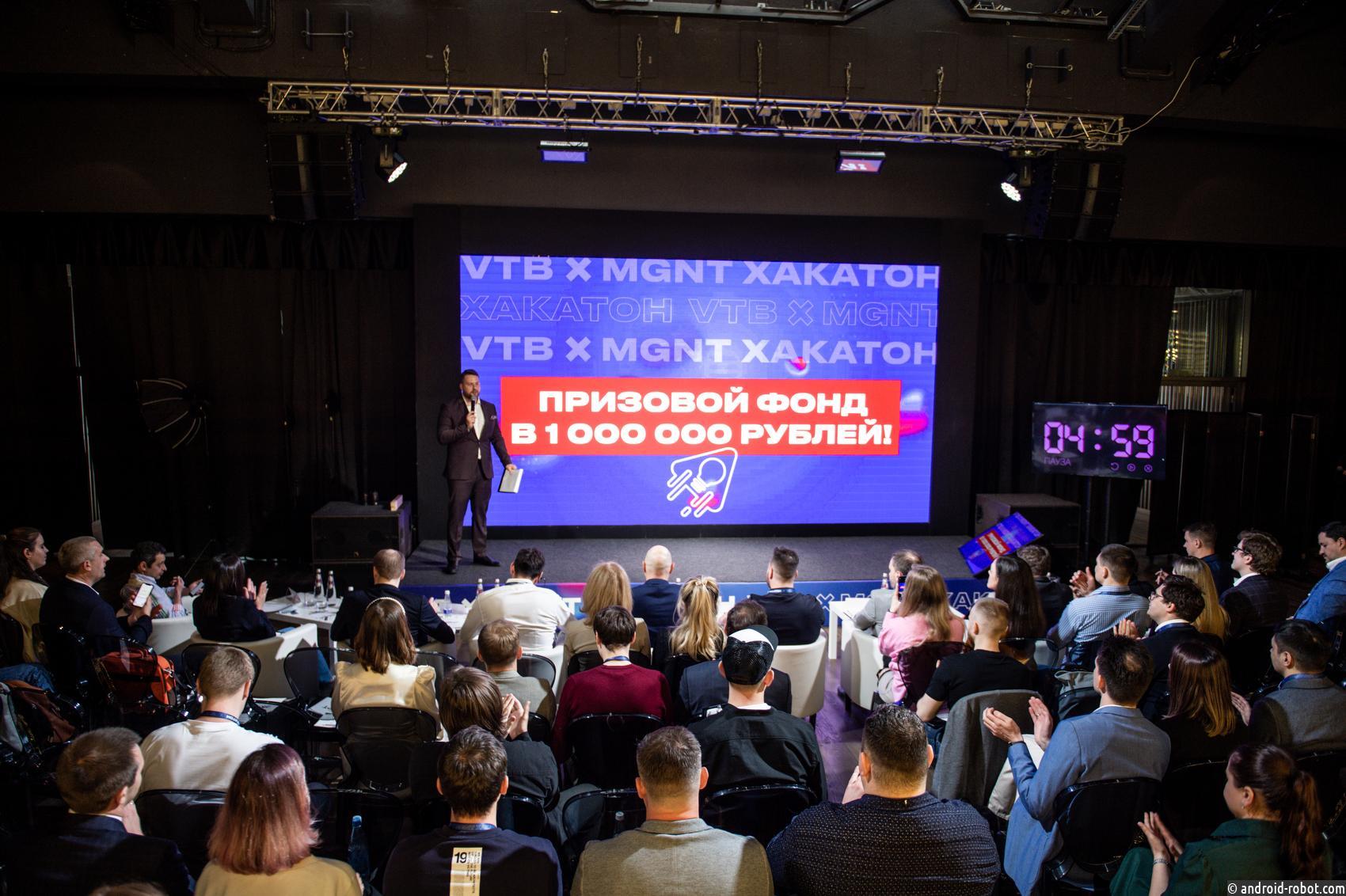 «Магнит» и ВТБ подвели итоги хакатона для разработчиков