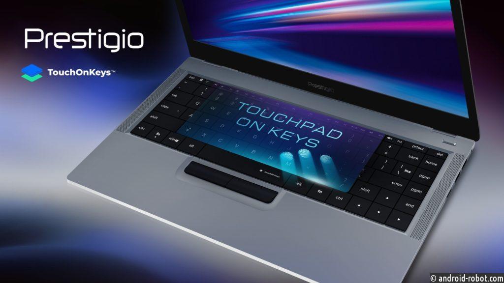 Prestigio совместно с Clevetura на протяжении года работали над проектом ноутбука на базе технологии TouchOnKeys™.