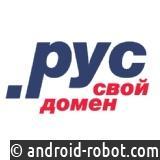 Дан старт благотворительному проекту МИР.РУС