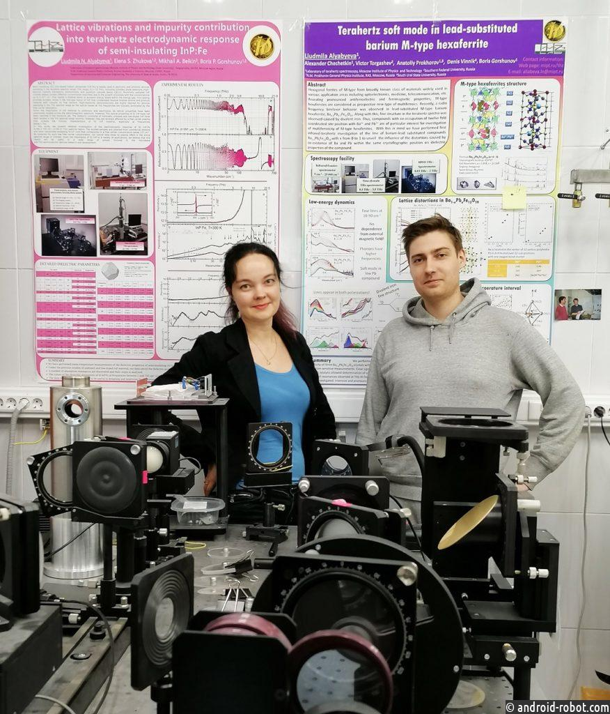 Фото. Авторы эксперимента Людмила Алябьева и Евгений Горбачев в лаборатории терагерцовой спектроскопии МФТИ