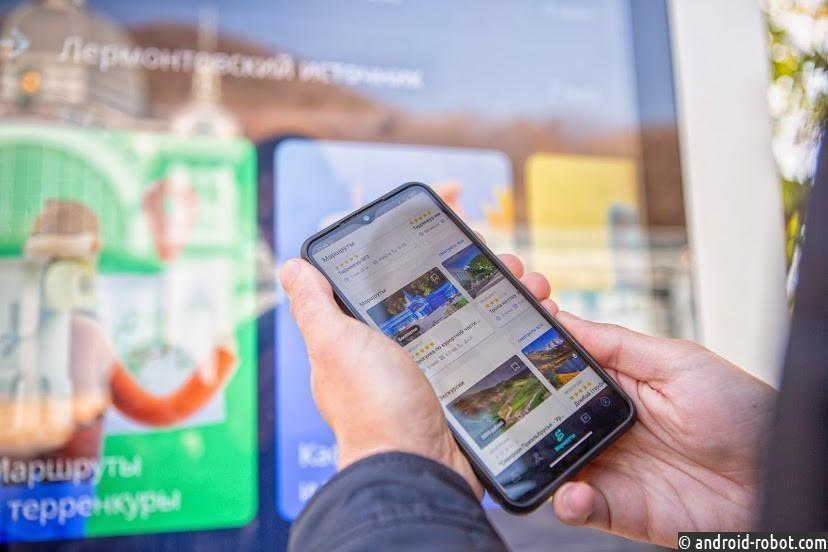 Росатом и Железноводск приступили ко второму этапу цифровизации города-курорта