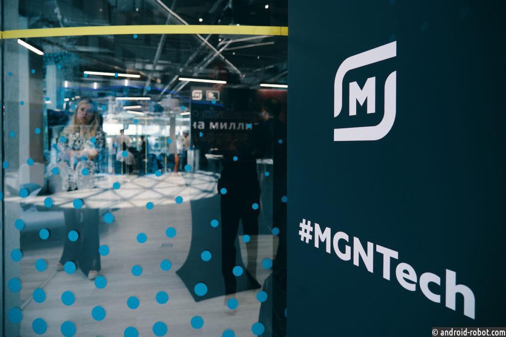 «Магнит» начнет тестировать логистических роботов
