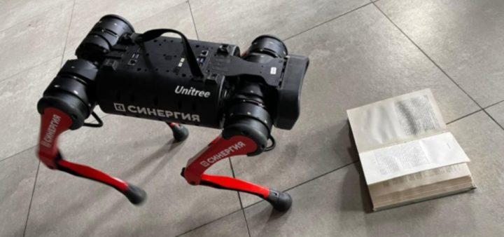 Университет «Синергия» завёл собаку-робота в преддверии 1 сентября