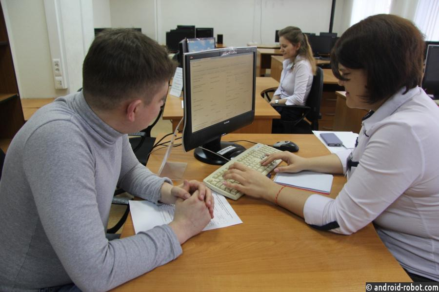 Столичная Кадастровая палата о результатах выдачи сведений из ЕГРН в электронном виде