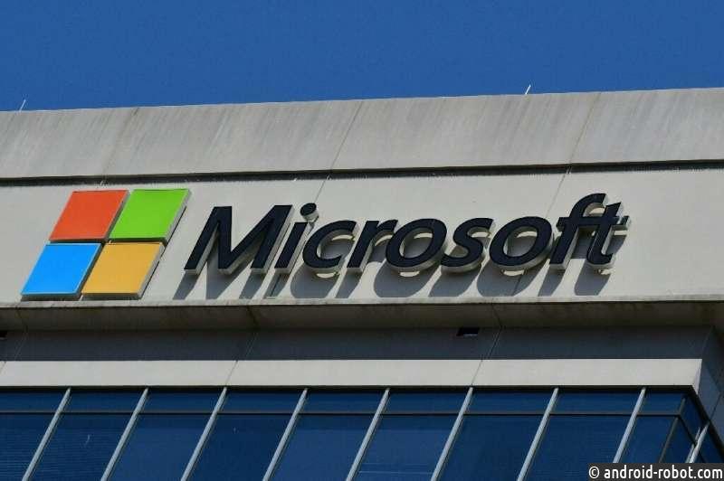 Microsoft предупреждает об уязвимости данных