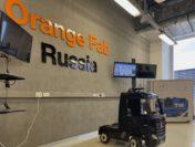 В Сколково заработали демозона и лаборатория инноваций Orange Business Services