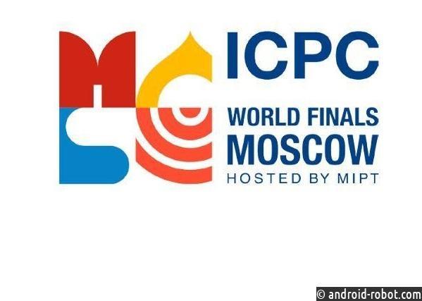 Финал Международного студенческого чемпионата по программированию ICPC 2021 пройдет в Москве