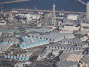 Наблюдательный орган ООН по ядерной безопасности приступил к проверке сброса воды на Фукусиме
