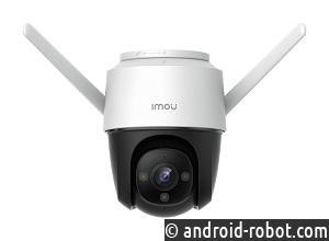 Надёжные и многофункциональные: IMOU представила в России камеры наблюдения Cruiser